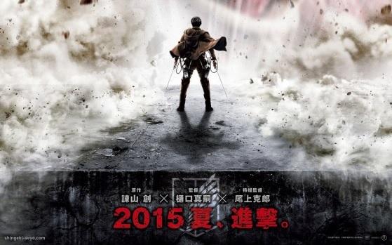 aramajapan_attack-on-titan-poster